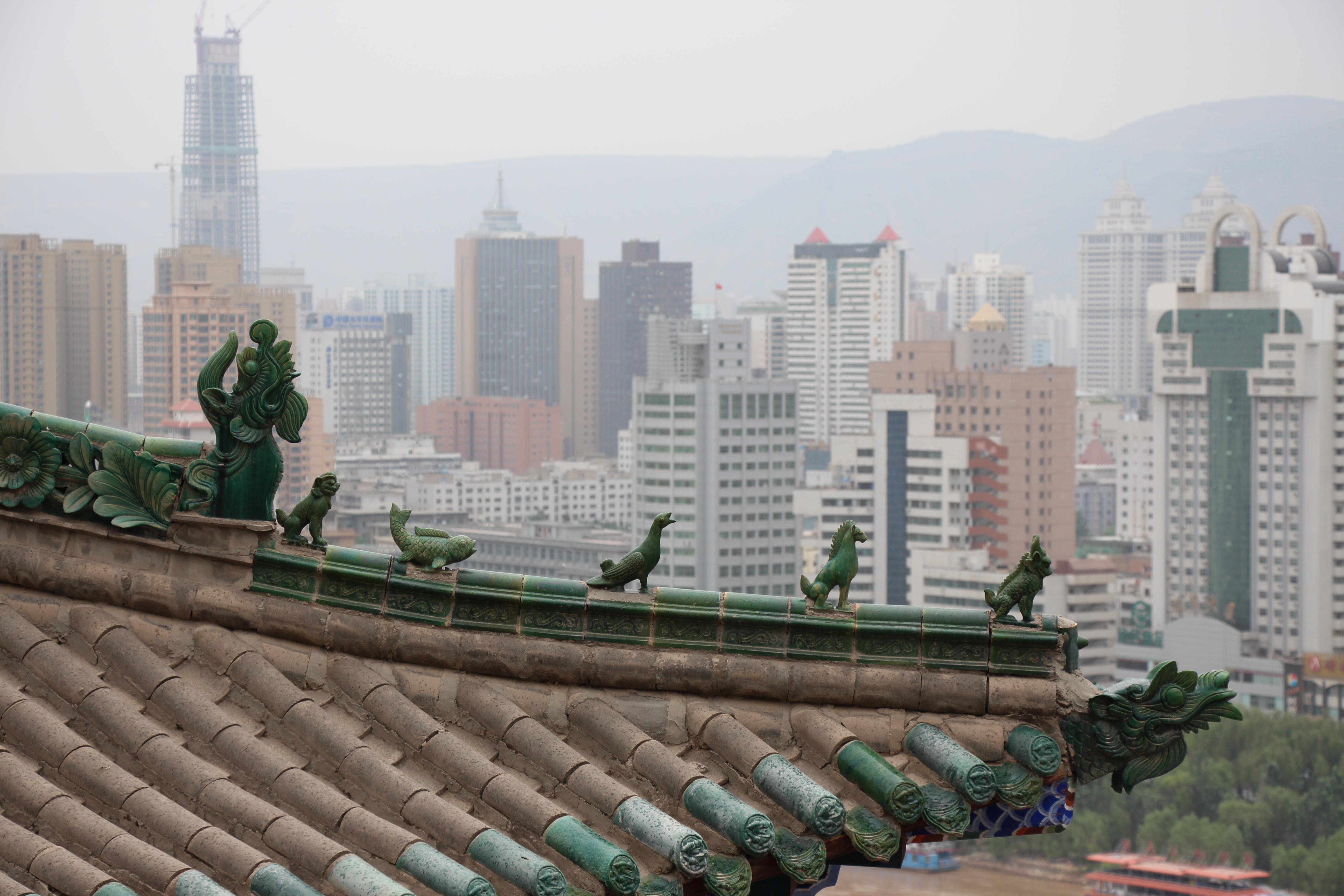 Lanzhou skyline